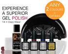 QUTIQUE Professional Gel Nail Polish Colour STARTER Kit inc LED Lamp