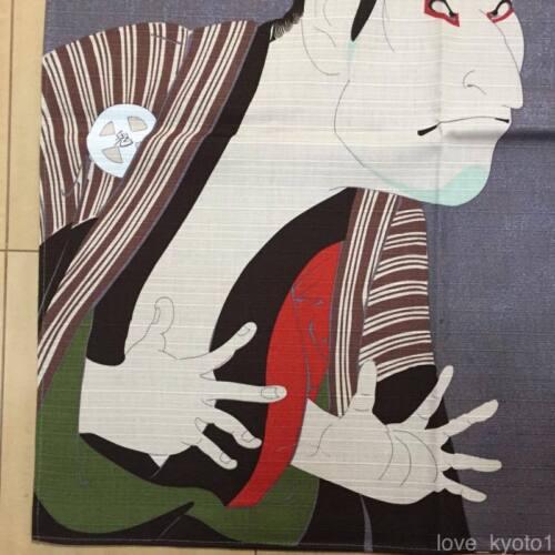 Japanese Furoshiki Wrapping Cloth Sharaku Ukiyoe Kabuki Ohtani Oniji III