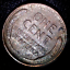 """thumbnail 6 - THE 1944-P TRIPLED DATE LINCOLN """"LIBERTV"""" ONE CENT WHEAT PENNY"""