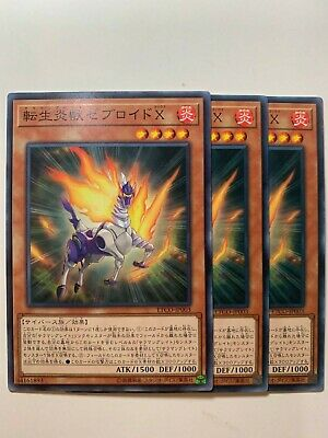 YuGiOh Konami Eternity Code ETCO-JP064 Madolche Salon PLAYSET Japanese
