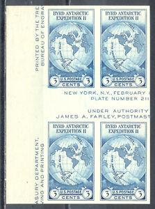 US Stamp (L243) Scott# 768, Mint NH, Nice Imperf Horizontal Gutter Block, Margin