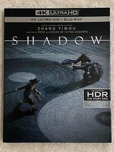 SHADOW-2019-4K-Ultra-HD-UHD-disc-only-No-Blu-ray-amp-Digital-Copy