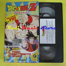 film VHS cartonata DRAGONBALL Z 5 Il robot Il primo combattimento (F70) no dvd