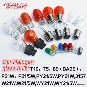 10x T20 7440 1881 brake light glass bulb Car original Xenon Halogen Lamp 12V 21W
