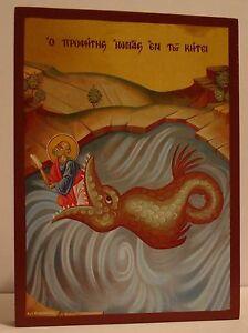 Santo Profeta JONAS Icono Icone Icono Ikona Iconos Icoon St ПРОРОК ИОНА