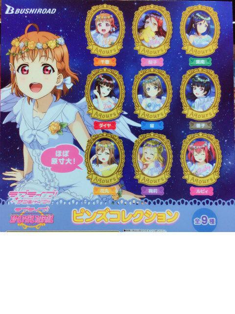 × GRANBLUE FANTASY Metal Pin Badge Pop Up Store Limited Nozomi Maki.. Love Live
