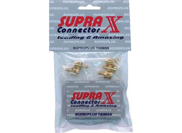 RCPROPLUS 10mm Dual Direction for Kontronik ESC (5)