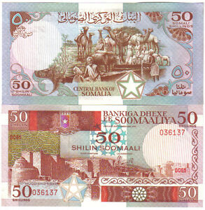 Pick 7a SOMALILAND 50 Shillings 1996 UNC