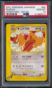 Pokemon PSA GEM MINT 10 Japanese Arbok Holo 99 Expedition 1st Ed e-Card