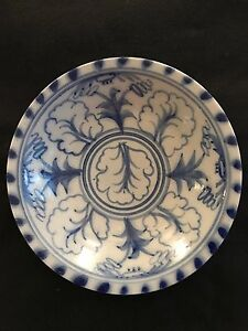 VINTAGE HANDCRAFTED JAMESTOWN POTTERY BOWL BLUE LEAF DECORATED 8 1/4""