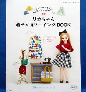 Handmade-Vetements-amp-marchandises-pour-licca-Chan-DOLL-POUPEE-JAPONAISE-Dress-up-couture-livre