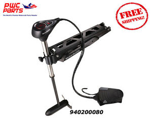 "MotorGuide x3 Trolling Motor Freshwаtеr Foot Pedal 55lbs-36/""-12v 940200080 NEW"