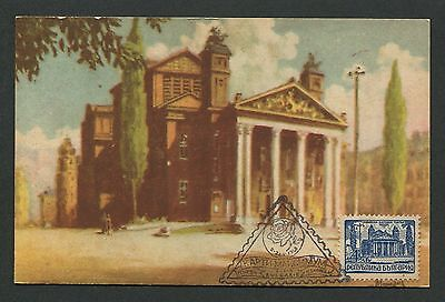 Bulgarien Mk 1948 Theater Sofia Maximumkarte Carte Maximum Card Mc Cm C8948 Fest In Der Struktur