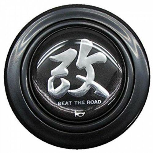 HKB SPORTS horn button Kai black HB14 japan