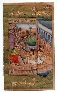 Handmade Mughal Miniature Painting Of Empress Getting Blessing From Sage