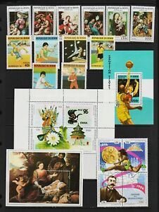 Benin-Mint-NH-Stamps-and-souvenir-sheets