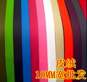Vente en Gros une corde 10 mm en simili cuir plat cuir corde coréenne velours Corde En Cuir Bande 1 m