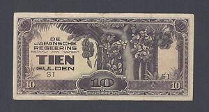 1942 P-125c Prefix SI Japanese Occupation Netherland Indies 10 Gulden Unc 61