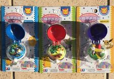 Tomy Auldey Pokemon Wind Up Keychain Mew/Eevee,Squirtle/Psyduck,Pikachu/Oddish