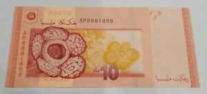 Malaysia RM10 12th series Zeti AP8881888 Radar Fancy Almoay Solid Number UNC