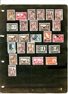 TOP BEEST .belle séries de timbres MALAYA + ceylong  .2 scans .