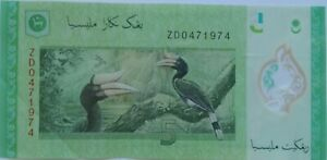 RM5 Muhammad Ibrahim sign Polymer Replacement Note ZD 0471974