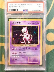 Psa 7 Mewtwo Holo Base Set Japanese Pokemon Card Off Centered Ebay