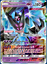 POKEMON-TCGO-ONLINE-GX-CARDS-DIGITAL-CARDS-NOT-REAL-CARTE-NON-VERE-LEGGI 縮圖 43