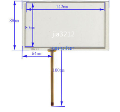 One For CLARION NX-501 VX-401 NX501 VX401 Touch Screen Glass Panel #JIA