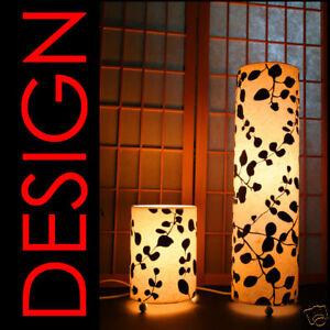 Design Steh Stand Papier Lampe Leuchte Papierlampe S121 Höhe : 24 cm