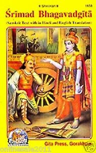 Shrimad bhagavad gita geeta gita press english edition hindu holy image is loading shrimad bhagavad gita geeta gita press english edition fandeluxe Image collections