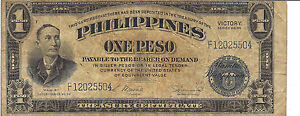 PHILIPPINES, 1 PESO,VICTORY ISSUE, ND(1944), CUT OUT OF REGISTER ERROR