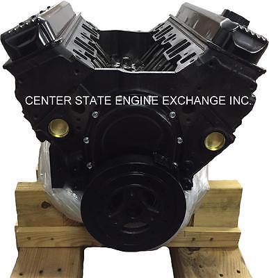 Reman 5.7L 350,V8 Pre-Vortec GM Marine Engine Replaces Mercruiser years 87-95
