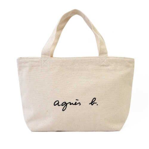 B Fourre Voyage tout Agnes 02 De Japon Toile Sac Coton Ivoire Avec En Go03 SxwdnA4q1