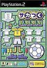 Soccer Tsuku 2002: J-League Pro Soccer Club wo Tsukurou (Sony PlayStation 2, 2002)