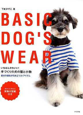 Basic Dog's Wear - Japanese Craft Book SP3