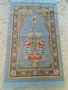 Islamic-Prayer-Rug-Muslim-janamaz-Mat-Turkish-Quality-Sajadah-chenille-FREE-SHIP