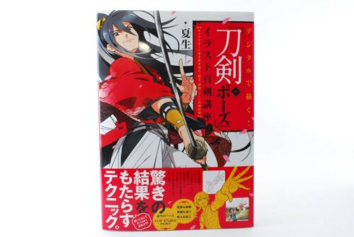 How to Draw Swords Fighting Poses Anime Art Guide Book Japan Manga Reference NEW