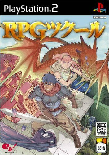 USED PS2 RPG Maker