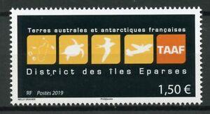 FSAT-TAAF-2019-MNH-Iles-Eparses-Logos-Turtles-Aviation-Birds-1v-Set-Stamps