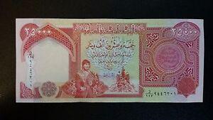 Iraq 25000 Dinar Note 2010 Unc Ebay