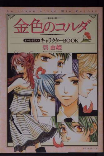 La Corda d/'Oro Character Book JAPAN Yuki Kure Kin/'iro no Corda Art Book