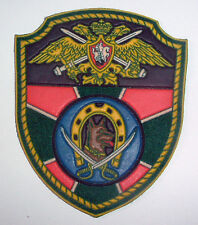 RUSSIAN PATCHES-FRONTIER GUARDS SERVICE VYAZMA VETERINARY SCHOOL