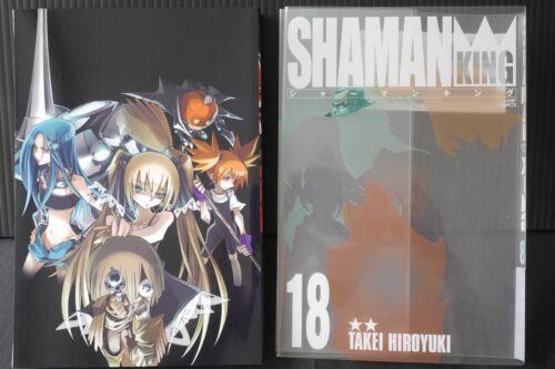 JAPAN Hiroyuki Takei manga Shaman King Kanzenban vol.18