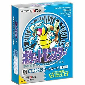 New-Nintendo-Pokemon-Blue-Download-Card-Special-Edition