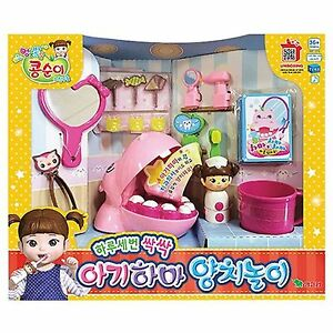 Kongsuni Baby Hippo Dentist Play Set Brushing Tooth Toy For Kids
