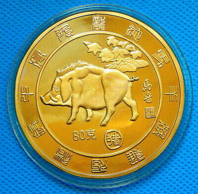 Precious Chinese Lunar Zodiac Year of the Rat 24K gold-plated Coin——80g