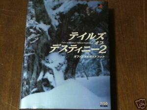 Tales Of Destiny 2 Guide Game Art Book Ps2 Ebay