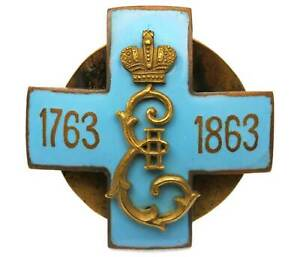 RUSSIAN IMPERIAL BADGE of the 34th SEVSK INFANTRY REGIMENT for OFFICERS, 1912
