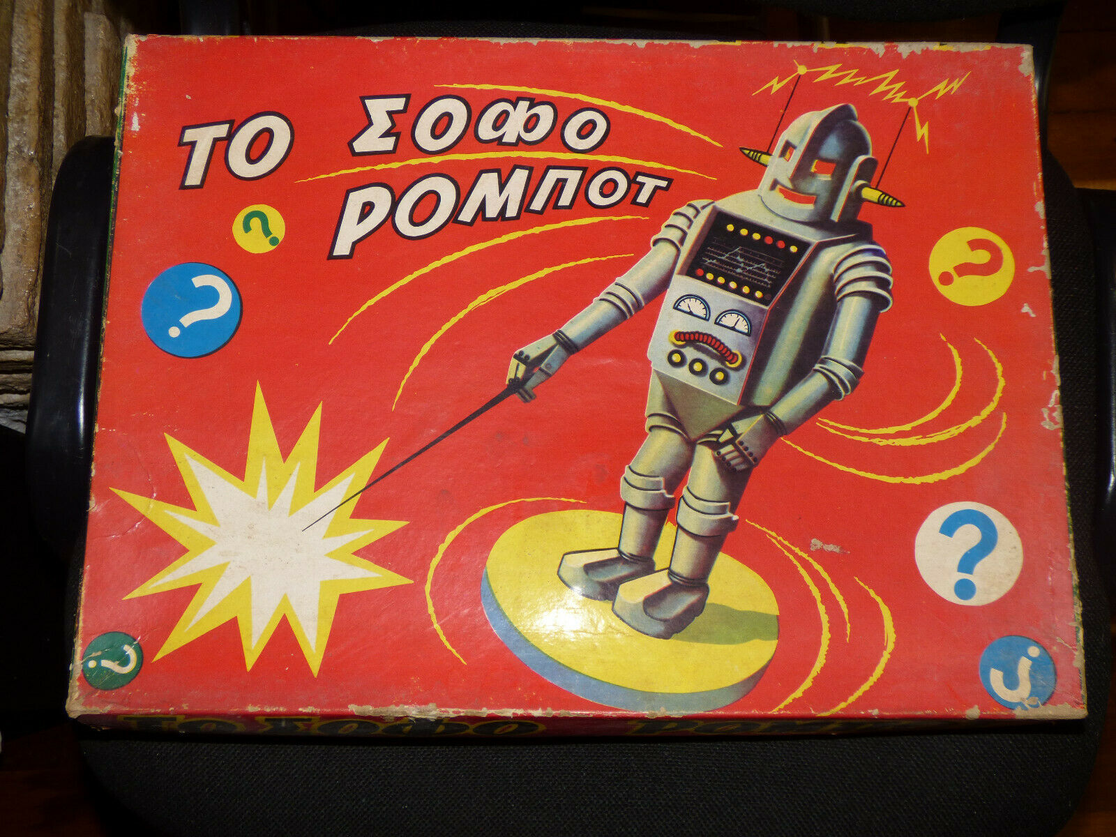 VINTAGE GREEK THE  WISE ROBOT spazio tavola gioco VERY RARE   negozio online